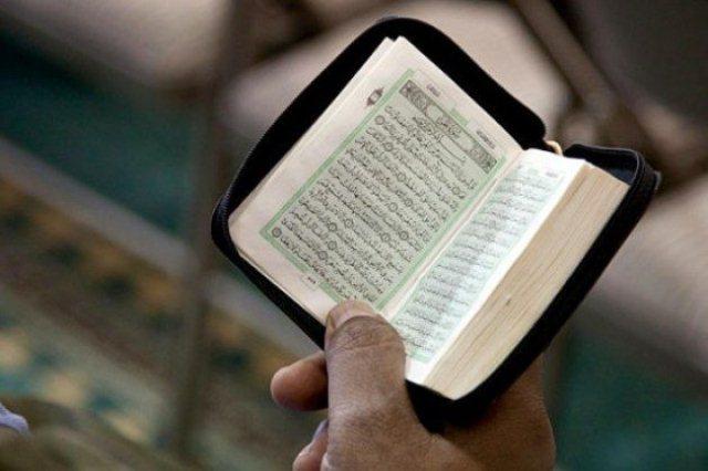 tips menghafal al quran
