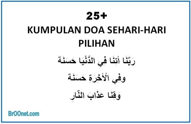 doa sehari hari