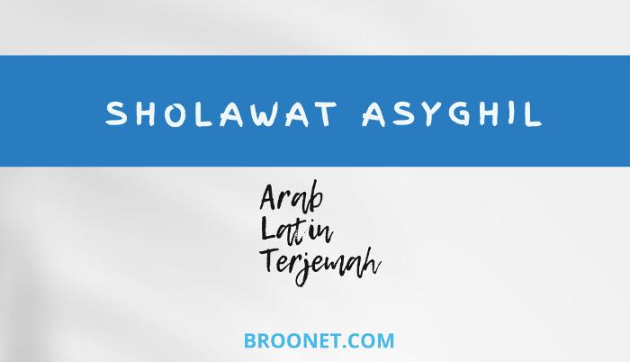 lirik sholawat asyghil