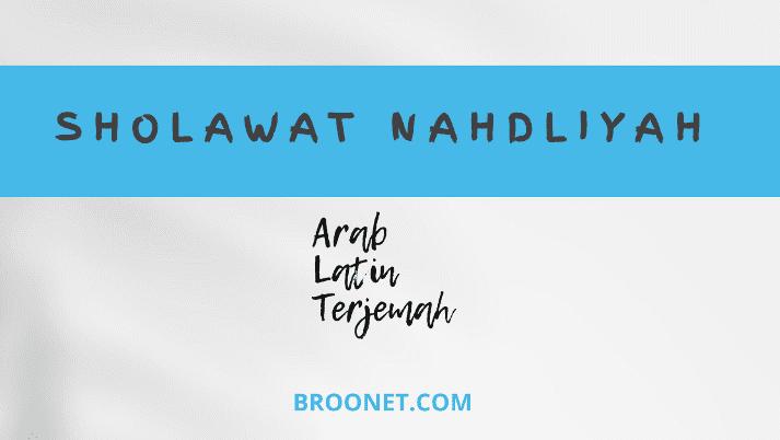 Lirik Sholawat Nahdliyah Versi Lengkap