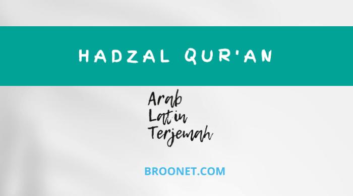 lirik hadzal qur'an